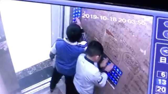 2熊孩按亮电梯所有楼层,物管劝不住