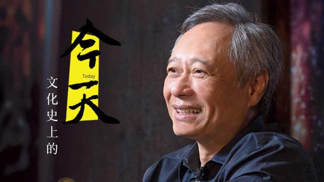 文化史上的今天:李安65,依然少年