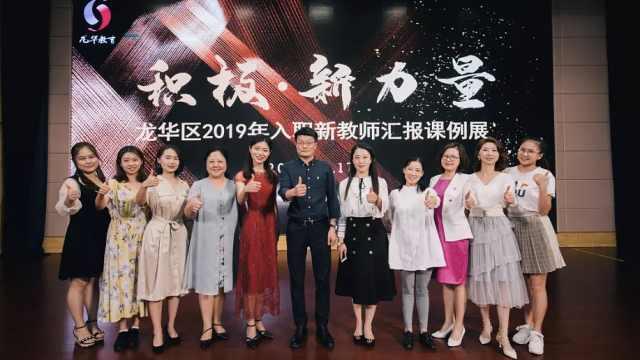 深圳30万年薪聘老师,清北76人入围