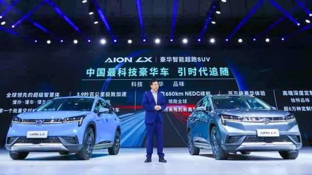 广汽新能源科技豪华车Aion LX上市
