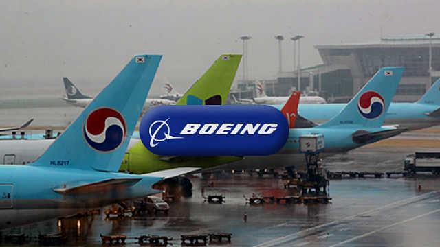 有裂缝!韩国停飞9架波音737NG客机
