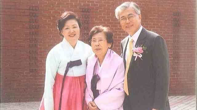 韩国总统文在寅母亲去世,享年92岁