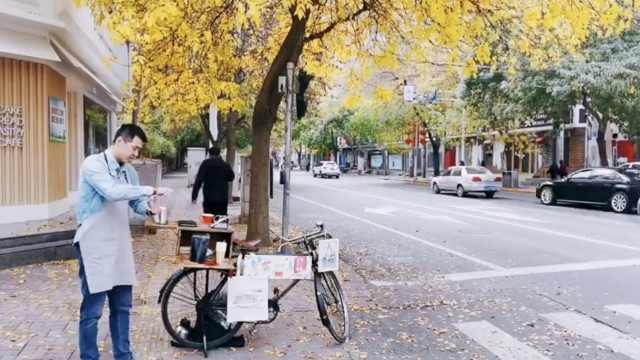 记者推单车卖手冲咖啡,只为更普及