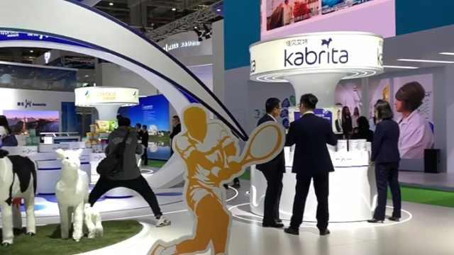 全球近2000家企业亮相进博会