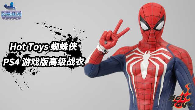 HT游戏版蜘蛛侠高级战衣开箱