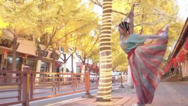 网红街银杏铺满地,游客穿汉服打卡