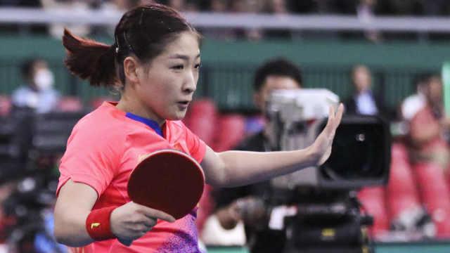 九連冠!中國女乒3-0橫掃日本捧杯