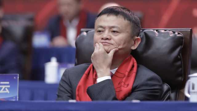 马云:中国内需是千载难逢的金矿
