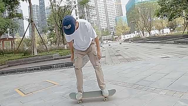 新手滑板教学:正确的点板起跳