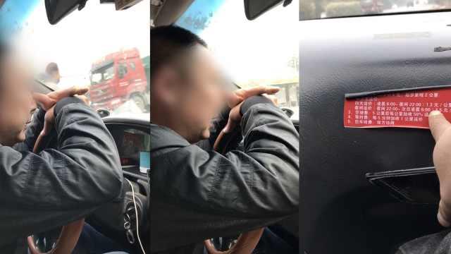 的哥拒打表反怼乘客:上央视都不怕