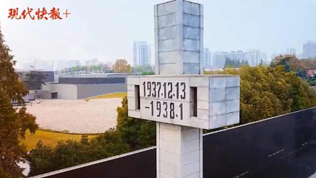 八位南京大屠杀幸存者祈愿和平