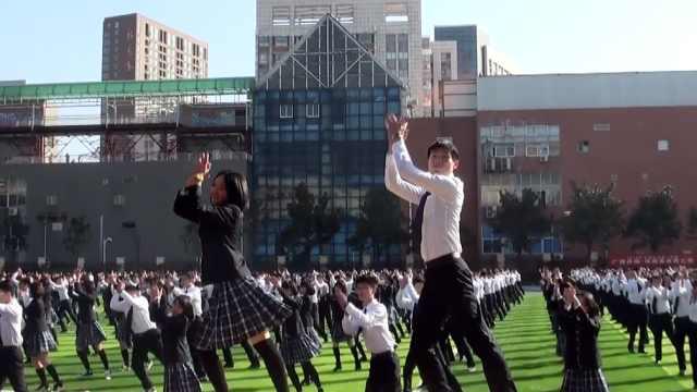 青春洋溢!中学课间操千人齐跳街舞