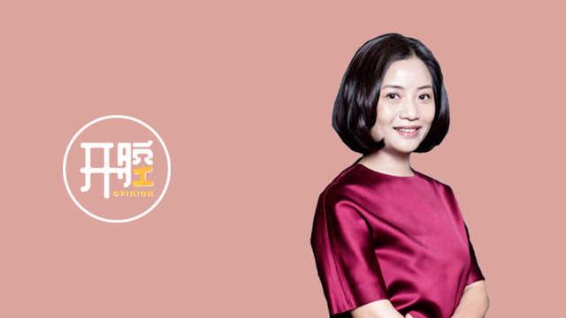 郭培开腔丨国人时尚意识始于1987年