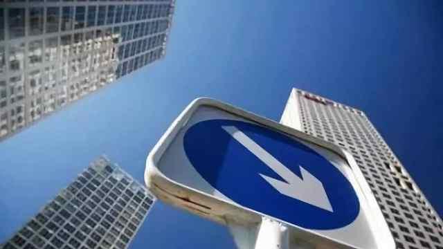 全国近一半城市房价下跌?