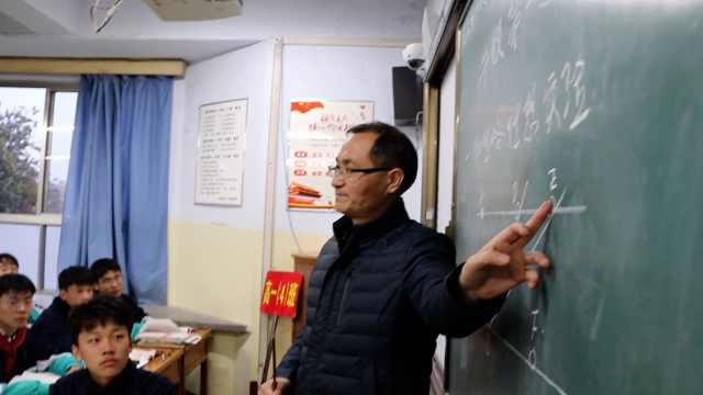 网红物理老师自揭秘:脑子装满问题