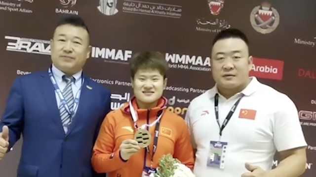 为国争光!22岁女孩夺MMA世界冠军