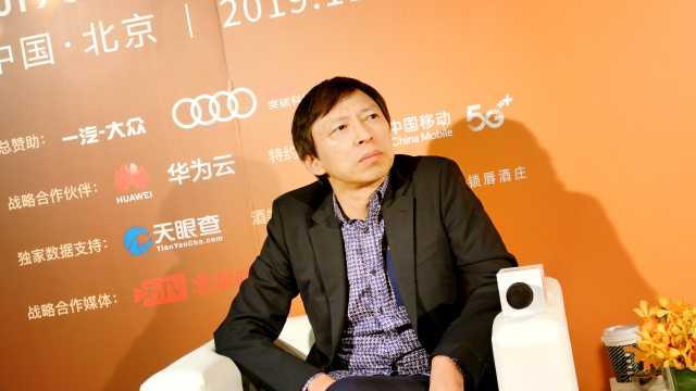 张朝阳:希望2020年盈利,股票上涨