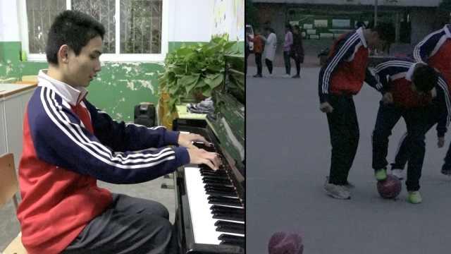 盲人少年会踢球弹琴,盼赴京上大学