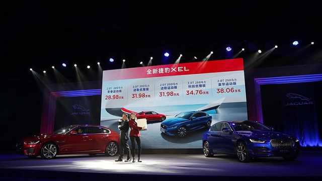 全新捷豹XEL上市售价28.98-38.06万