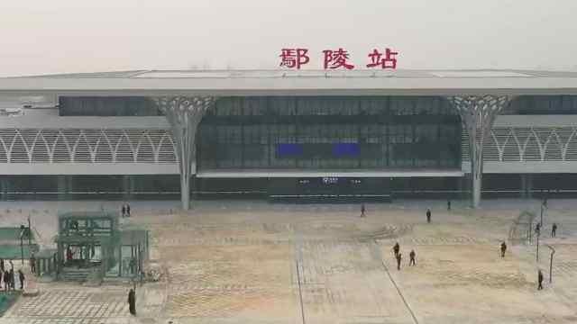 郑渝郑阜高铁开通,许昌四站迎客