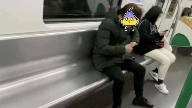 男子地铁剪指甲,四处飞溅吓跑邻座