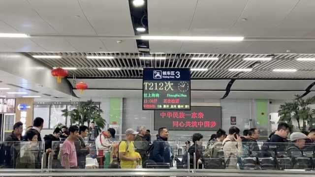 华为前员工李洪元离开深圳:很可怕