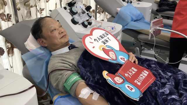 教师献血106次:带动师生献血13吨