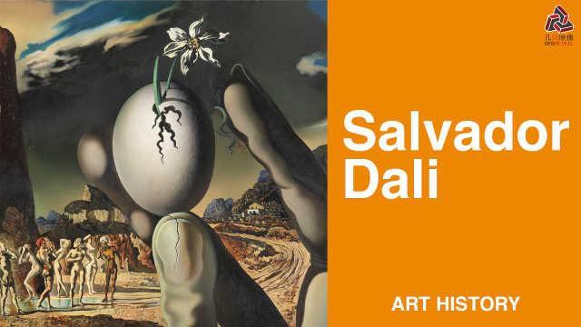 超现实主义艺术家:萨尔瓦多·达利