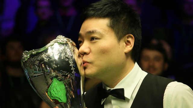 时隔十年!丁俊晖再夺英锦赛冠军