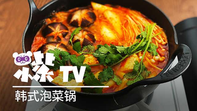 韩式泡菜锅,虽简单味道却不一般