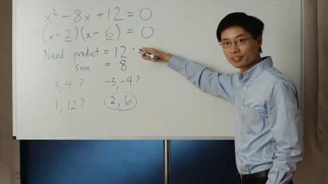华裔教授提出一元二次方程极简解法