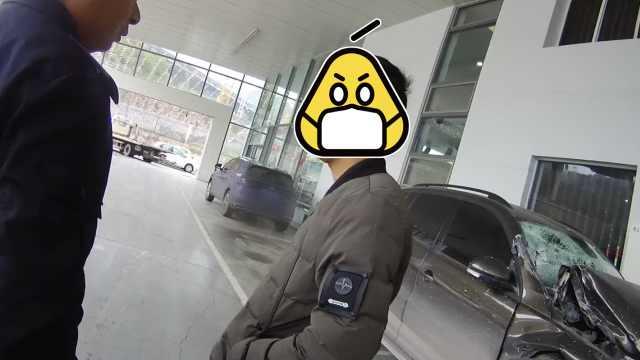男子撞车逃逸,为骗保报假警送人头