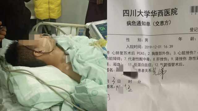 大学生被金腰带打进ICU,教练回应