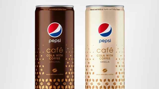 百事可乐将推咖啡可乐,你想喝吗