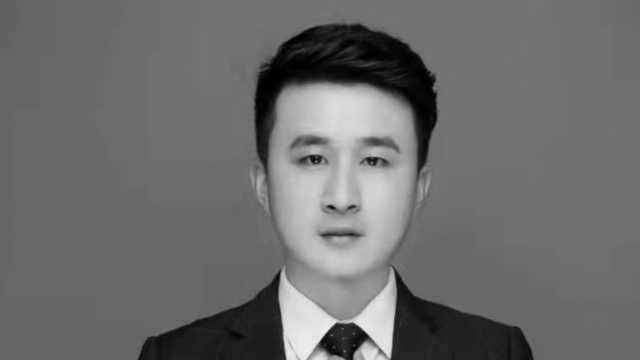 29岁CEO救人溺亡,追授见义勇为奖