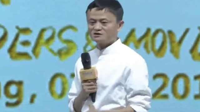 马云评柳传志:他是中国企业界财富