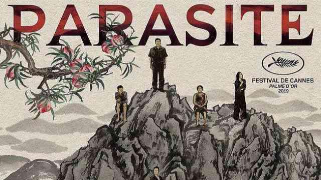 《寄生虫》入选奥斯卡最佳国际电影