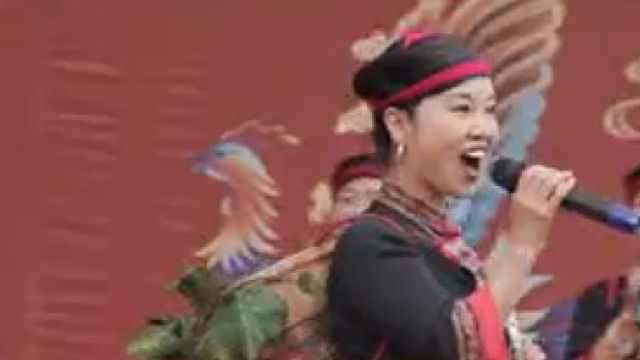华安非遗:畲族民歌