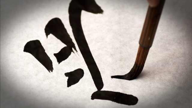 汉字简化时出了哪些问题?