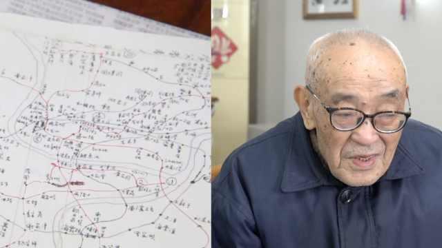 92岁教授超强大脑:手绘200轨道站