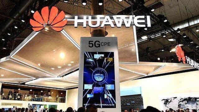 德国反对将华为排除在5G建设之外
