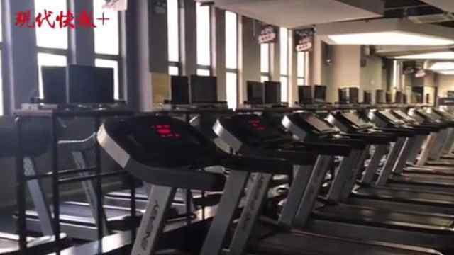 南京河西英派斯健身房突然停业