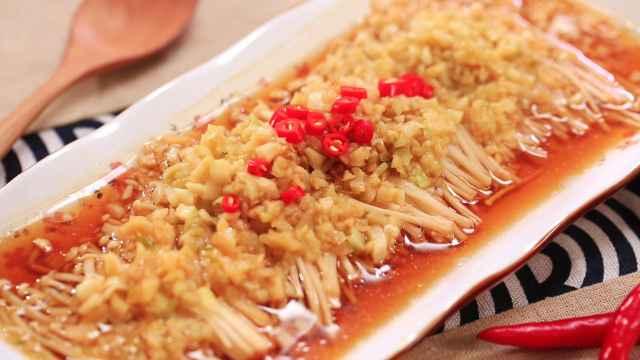 韧中带脆蒜香金针菇,美味又开胃!