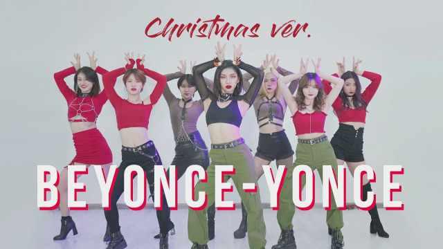 想和小姐姐们一起过圣诞节吗?