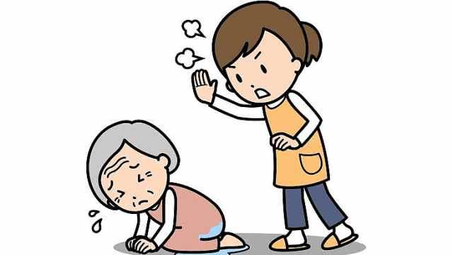 日本養老院員工被曝虐待九旬老人