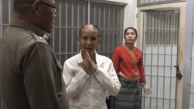 流落街頭!昔日泰國女星偷手機被捕