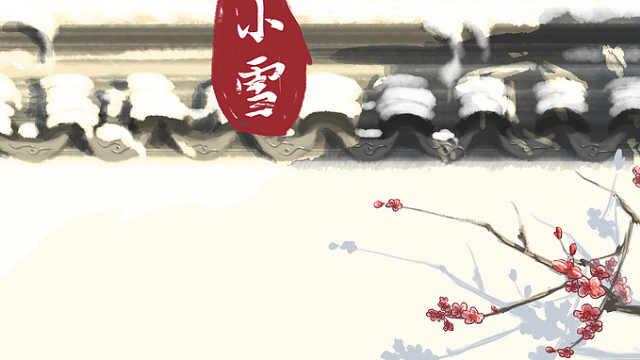 桂林小雪节气特点