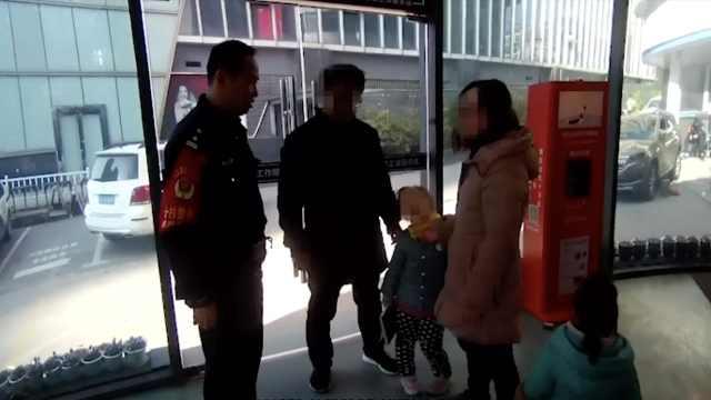 女童不慎走失,新区民警帮其回家