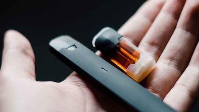 美国禁售大部分调味电子烟