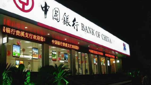 银行什么情况会倒闭?